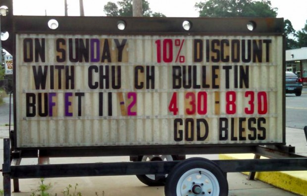 church bulletin discount