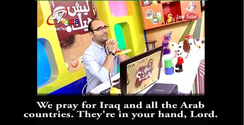 iraq-prayer