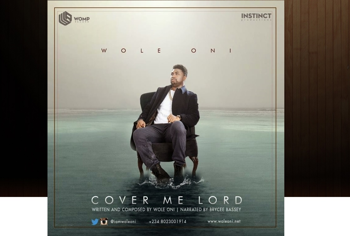 Wole Oni 'UNCOVERED'